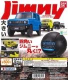EXCEED MODEL SUZUKI JIMNY JB64W 20個入り (500円カプセル)